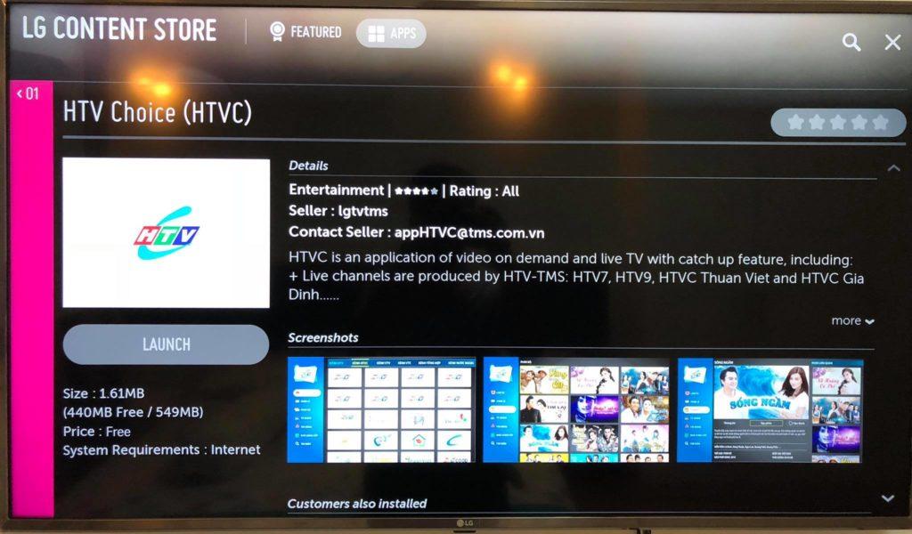 HTV Choice